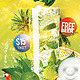 Flyer Mojito Night - GraphicRiver Item for Sale