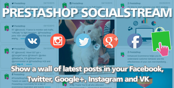 CodeCanyon Prestashop SocialStream 11148627