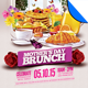 Mother's Day Brunch Flyer Template - GraphicRiver Item for Sale