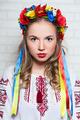 Portrait of young Ukrainian woman - PhotoDune Item for Sale