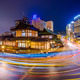 Matsuyama Japan - PhotoDune Item for Sale