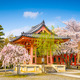 Buddhist Temple Bellhouse in Spring - PhotoDune Item for Sale