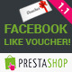 Prestashop Facebook Like Voucher
