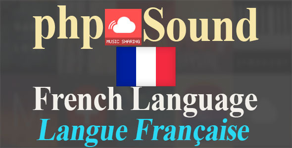 CodeCanyon French Language for phpSound v1.1.0 11177280
