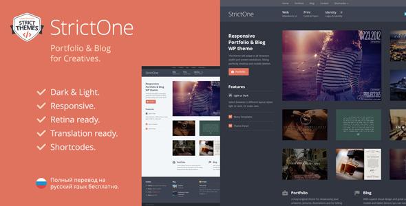 StrictOne: Portfolio & Blog for Creatives - Creative WordPress
