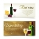 Wine Banners With Cheese - GraphicRiver Item for Sale