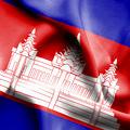 Cambodia waving flag - PhotoDune Item for Sale