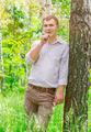 Romantic guy in the park - PhotoDune Item for Sale