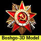 Medal Of Patriotic War - 3DOcean Item for Sale