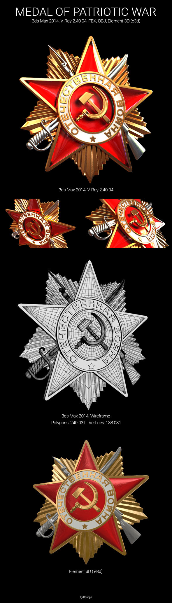 3DOcean Medal Of Patriotic War 11257353