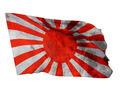 japanese flag - PhotoDune Item for Sale