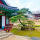 Changdeokgung - PhotoDune Item for Sale