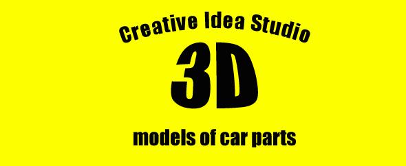 CreativeIdeaStudio