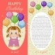 Greeting Card For Baby Girl. Happy Birthday. - GraphicRiver Item for Sale