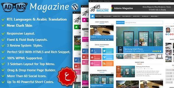 Adams - Responsive WordPress News, Magazine, Blog