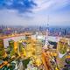 Shanghai Skyline - PhotoDune Item for Sale