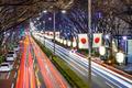 Harajuku Traffic - PhotoDune Item for Sale
