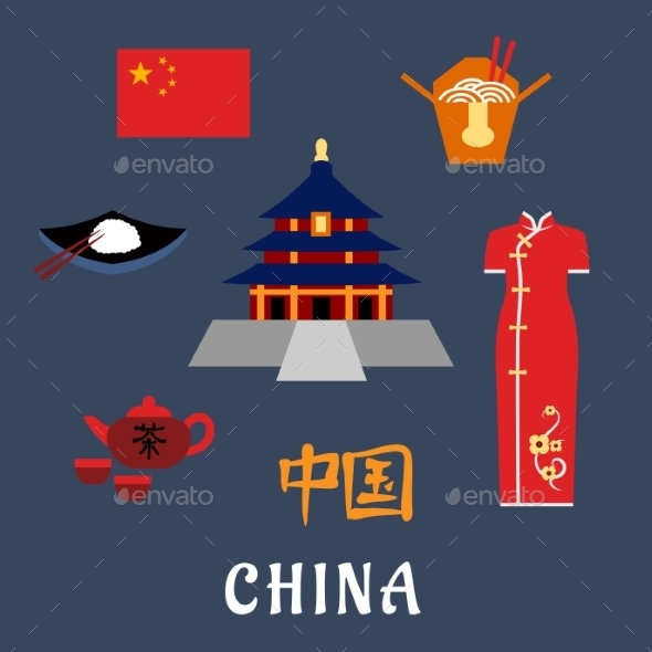 GraphicRiver China Flat Travel Icons Symbols And Elements 11309203