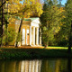 Autumn landscape with Pavilion  in Alexander's garden - PhotoDune Item for Sale