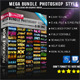 Mega Bundle Photoshop Style v2 - GraphicRiver Item for Sale