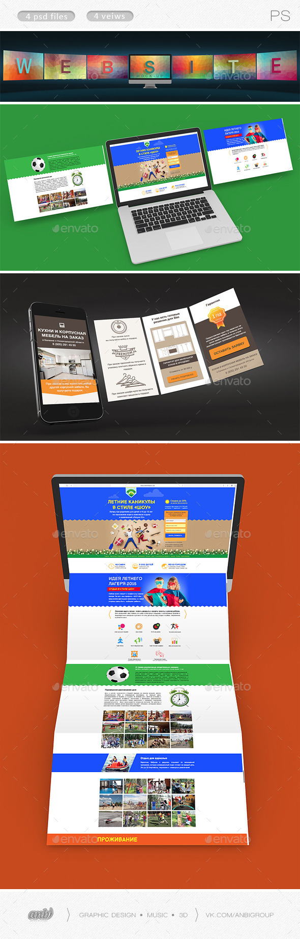 GraphicRiver Web site Mock-up 11310412