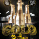 Gold Bottle Flyer Template - GraphicRiver Item for Sale