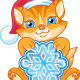 Kitten and Snowflake - GraphicRiver Item for Sale