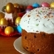 Easter Cake - VideoHive Item for Sale