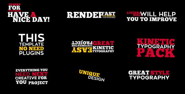 Dinamic Kinetic Typography