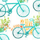 Vintage Summer Bike Composition with Flowers - GraphicRiver Item for Sale