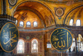 Interior of the Hagia Sophia with Islamic and elements on the to - PhotoDune Item for Sale