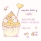 Hand Drawn Banana Cupcake - GraphicRiver Item for Sale
