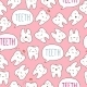 Seamless Colorful Teeth Pattern - GraphicRiver Item for Sale
