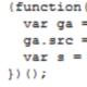 Simple Analytics Module