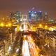 Defense , Paris - PhotoDune Item for Sale