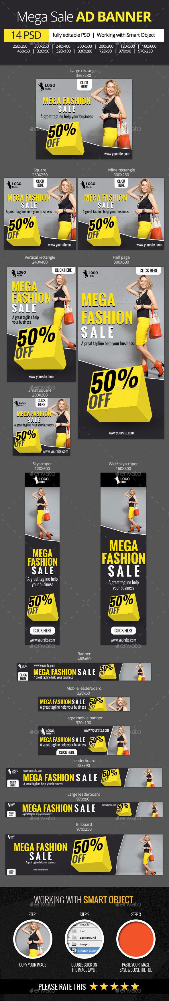 GraphicRiver Mega Fashion Sale Web Banners 11475980