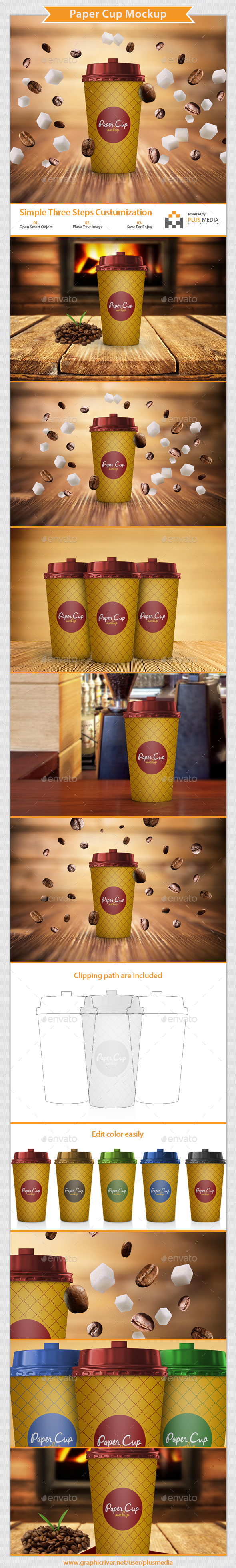 GraphicRiver Paper Cup Mockup 11529996