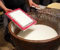 Cotton paper handmade - PhotoDune Item for Sale