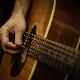 Acoustic Guitar Logo - AudioJungle Item for Sale