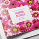 Flower Bud Funeral Program Template - GraphicRiver Item for Sale