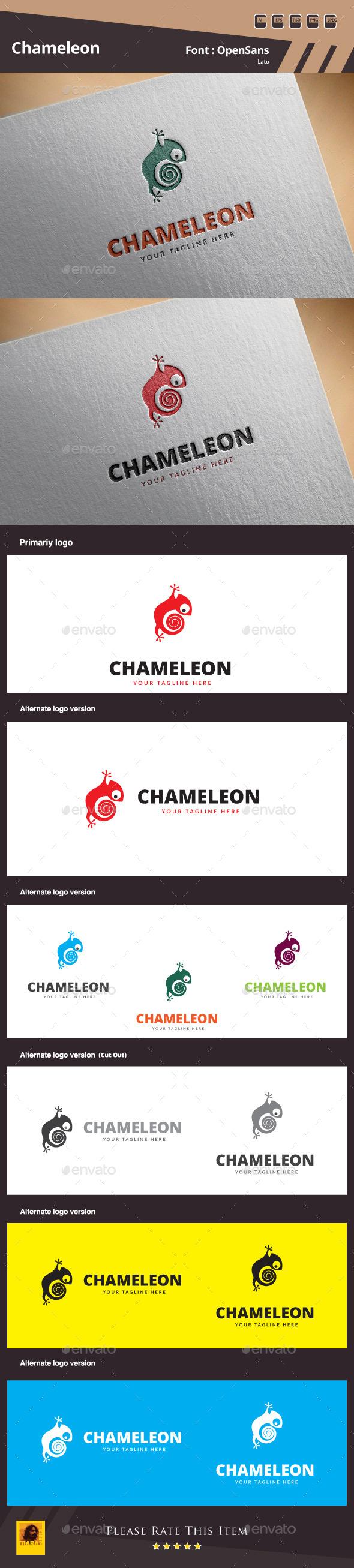 GraphicRiver Chameleon Logo Template 11547489