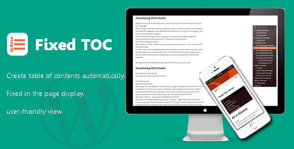 Fixed TOC WordPress Plugin