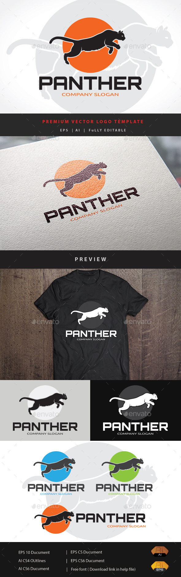 GraphicRiver Panther Logo 11580790