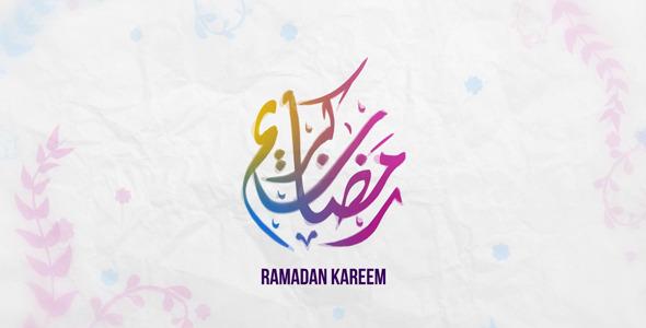 Ramadan Caligraphy