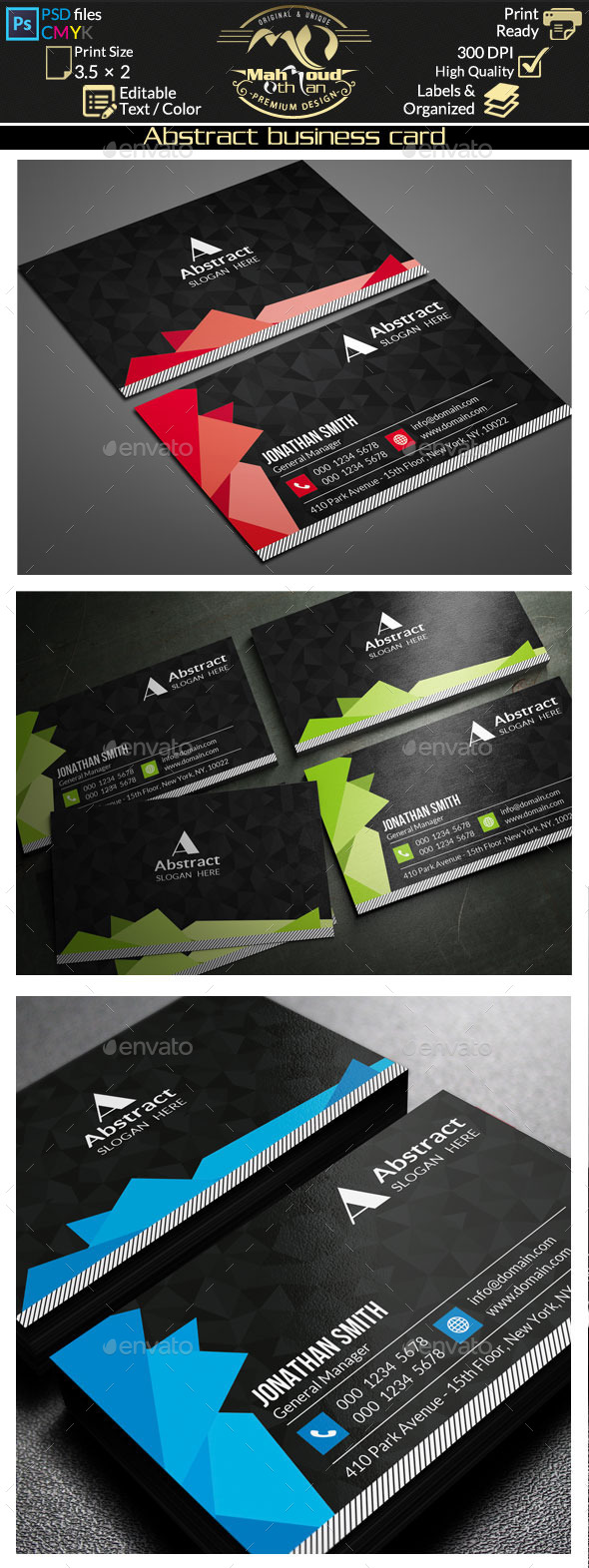 GraphicRiver Abstract Business Card 11616294