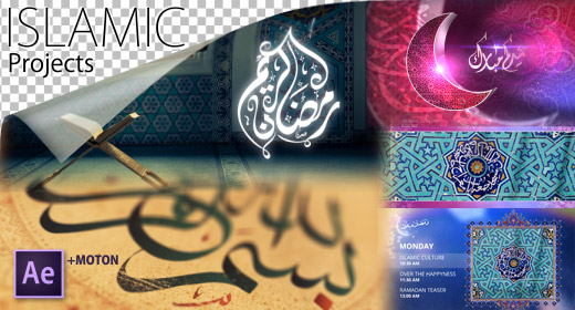 Islamic Projects
