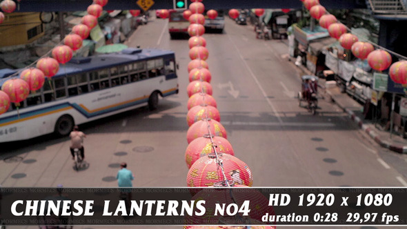 Chinese lanterns No.4