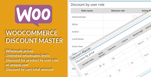 CodeCanyon WooCommerce Discount Master 11695809