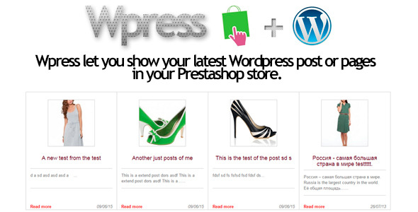 Wpress Show Wordpress Post on Prestashop - CodeCanyon Item for Sale