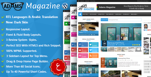 Adams - Responsive WordPress News, Magazine, Blog - News / Editorial Blog / Magazine